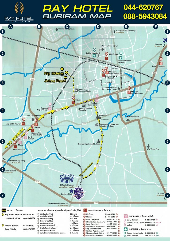 ฺBuriram City Map