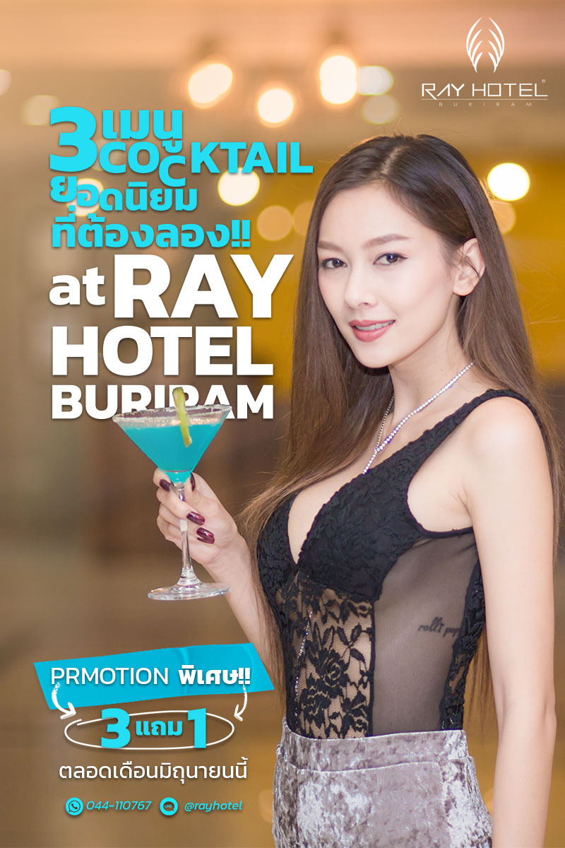 Cocktail promotion at Ray Hotel Buriram
